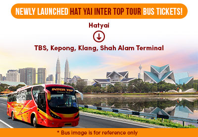 24052017hatyai-inter-top-tour-bus-tickets