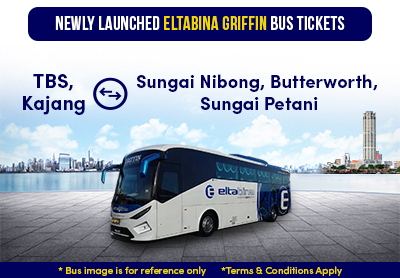 20092017eltabina-griffin-bus-tickets
